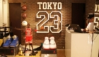 TOKYO 23 (トウキョウ 23)ジョーダン