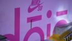 Nike SB dojo(ナイキ SB ドージョー) A DAY WITH THE SON OF GOMES 堀米雄斗 演舞会