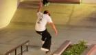 Nike SB dojo(ナイキ SB ドージョー)トリック カーブ
