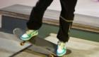 Nike SB dojo(ナイキ SB ドージョー)トリック ボックス