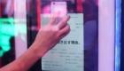 NIKE TOKYO AFTER DARK at SHIBUYA(ナイキ トーキョー アフター ダーク 渋谷)ムービー シェア