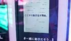 NIKE TOKYO AFTER DARK at SHIBUYA(ナイキ トーキョー アフター ダーク 渋谷)ムービー シェア ハッシュタグ