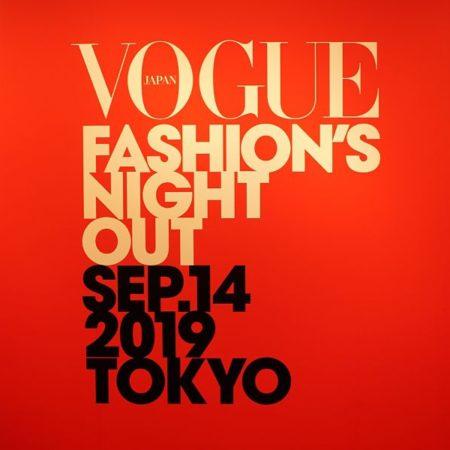 FNO ファッションズナイトアウト 2019 東京(FASHION'S NIGHT OUT)