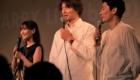 大塚愛 大平貴之 The STARRY LIVE by J-WAVE @ラフォーレミュージアム