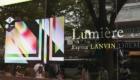 Lumière ラLANVIN(ランバン)130周年 −光のアトリエ− @表参道 montoak(モントーク)
