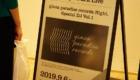 銀座ソニーパーク Park Live ginza paradise records Night, Special DJ Vol.1