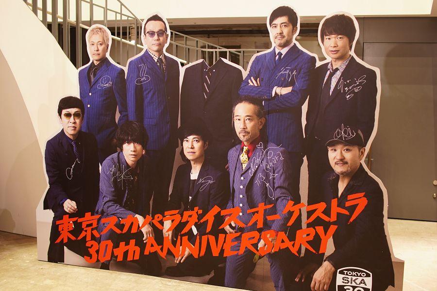 MUSIC IN THE PARK B3F 東京スカパラダイスオーケストラ 30周年 フォトスポット