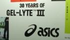 アシックス ゲルライト 3 アトモスコン ブース (ASICS GEL-LYTE 3 atmoscon)