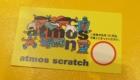 スクラッチカード atmoscon(アトモスコン) vol.7