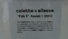 コレット エレッセ FAB 5 アシスト 1(COLETTE ELLESSE FAB 5 ASSIST 1)