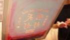 明天好好(明天豆花の新店) MING-TENG HAOHAO Tシャツ シルクスクリーン