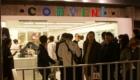 ザ・コンビニ THE CONVENI ミッドナイトマーケット 行列