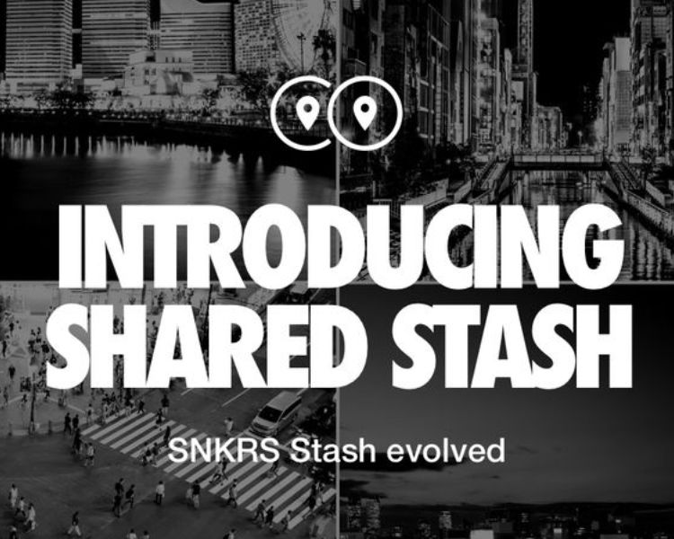SNKRS STASH (SHARED STASH) の展望・予想