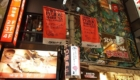 SNKRS SHARED STASH 渋谷センター街