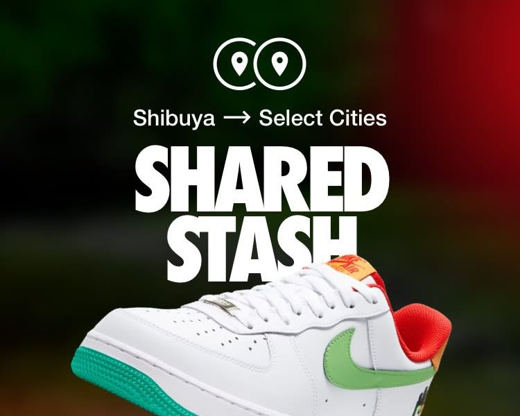 SNKRS SHARED STASH