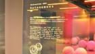 """銀座ソニーパーク 「共生するロボティクス」Affinity in Autonomy """"Autonomous"""" 自律"""