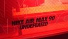 エアマックス90 アンディフィーテッド AIR MAX 90 UNDEFEATED ポップアップ