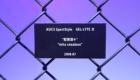ASICS GEL-LYTE 3 ミタスニーカーズ 蛇視潤々 アシックス ゲルライト 3