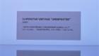 """ADIDAS SUPERSTAR アディダス スパースター VINTAGE ヴィンテージ """"UNDEFEATED"""" アンディフィーテッド"""