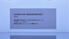 "ADIDAS SUPERSTAR アディダス スパースター ""NEIGHBORHOOD"" ネイバーフッド 2018 伊勢丹限定"