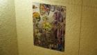 """UFO907 """"GONE POSTAL"""" 個展 TOKYO CULTUART by BEAMS トキョーカルチャート ビームス 階段"""