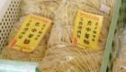 江戸玉川屋 玉子麺使用 太中華麺