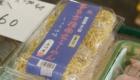 江戸玉川屋 喜多方指南生ラーメン しょうゆ味