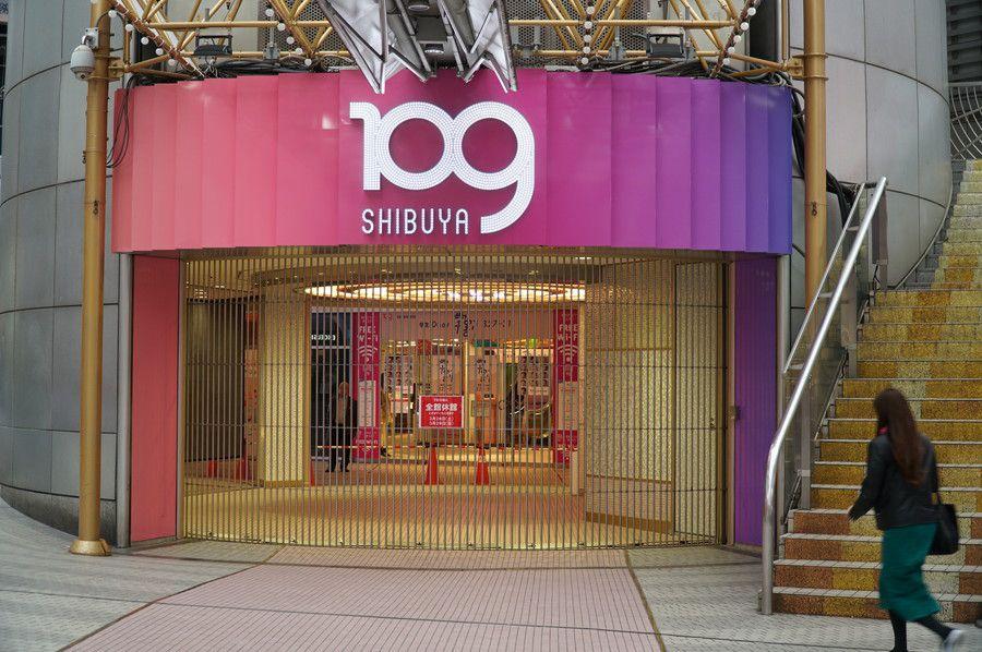 渋谷109 2020年3月28日(土曜)