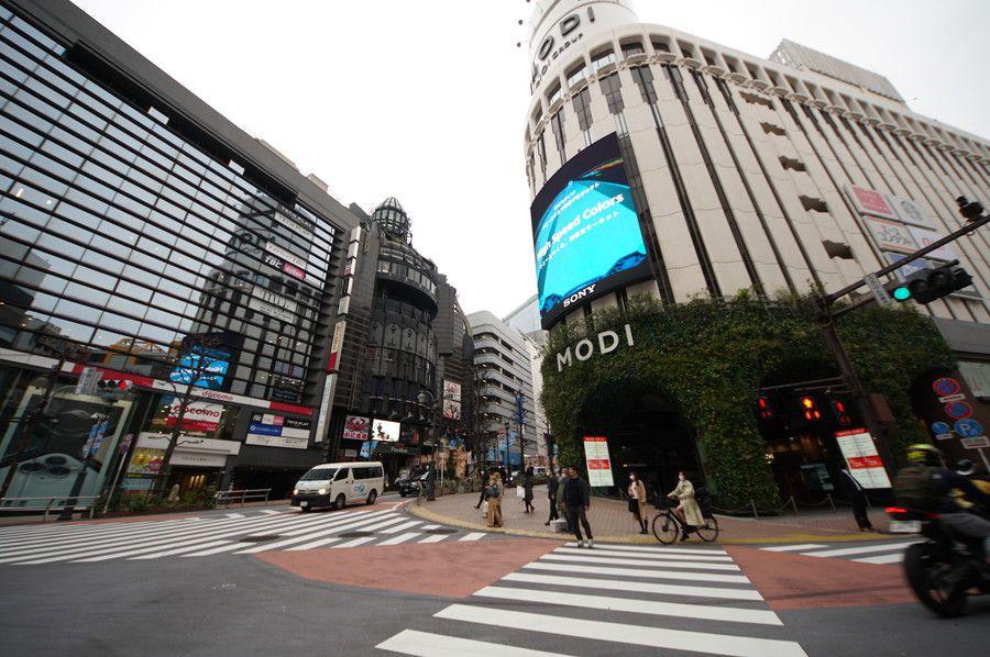 渋谷MODI(モディ) 2020年3月28日(土曜)