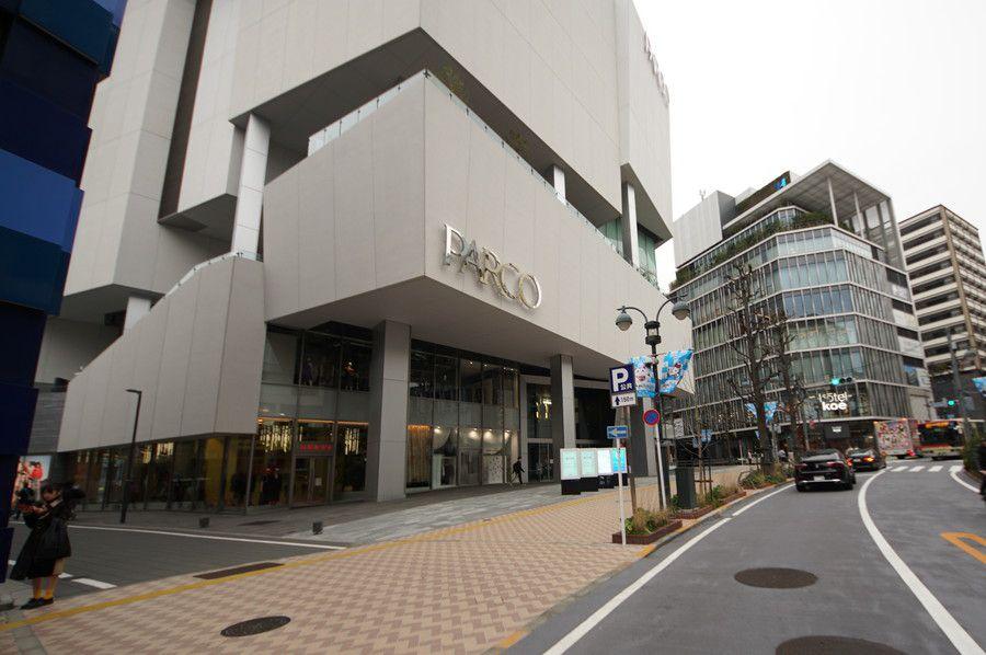 渋谷PARCO 2020年3月28日(土曜)